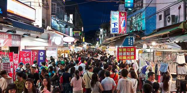 Although quite touristy, we highly recommend the Shilin night market. Go early and avoid the weekends if crowds are not your thing. Otherwise relax and embrace the ambiance.