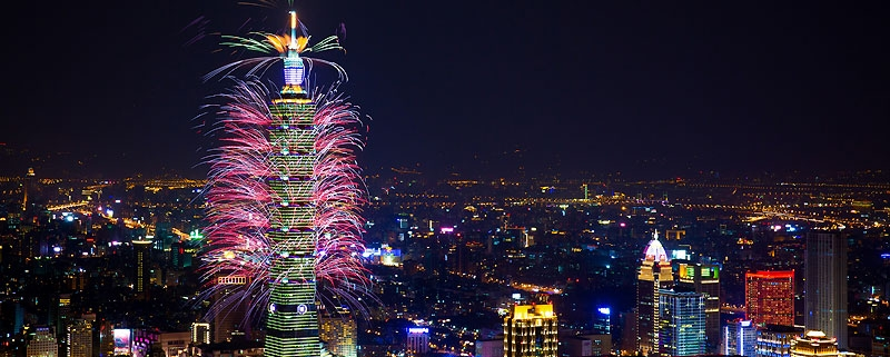 Taipei New Years Eve Fireworks