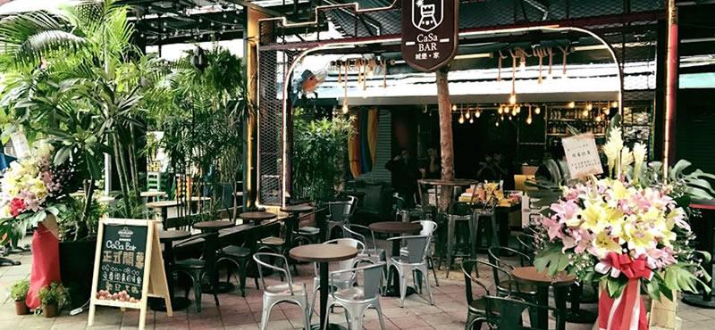 CaSa Bar gay bar Taipei